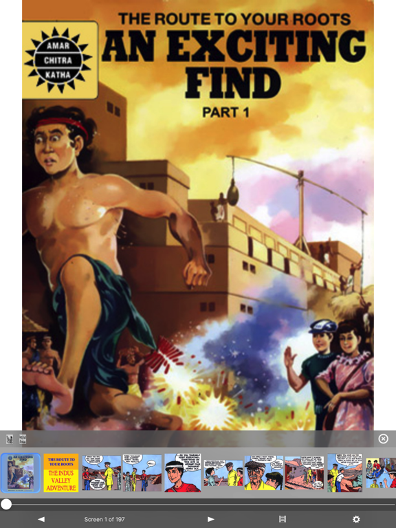 Indus Valley Adventures Digest - Amar Chitra Katha screenshot 7