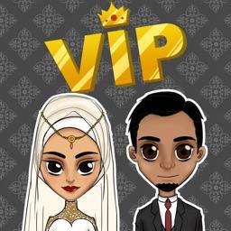 قسمة ونصيب VIP