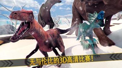 疯狂卡通恐龙 : 冰雪怪兽部落大冒险2017 App 截图