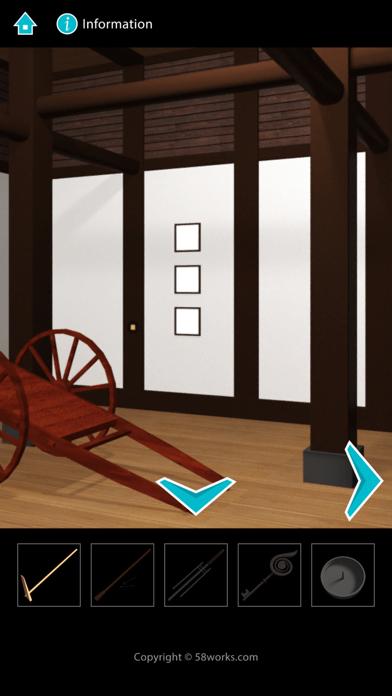 脱出ゲーム KALAQULI R ScreenShot1