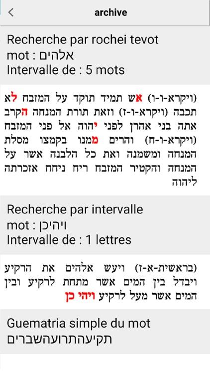 Sod Hatorah