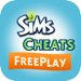 178.秘籍 for The Sims 免费版(模拟人生攻略)