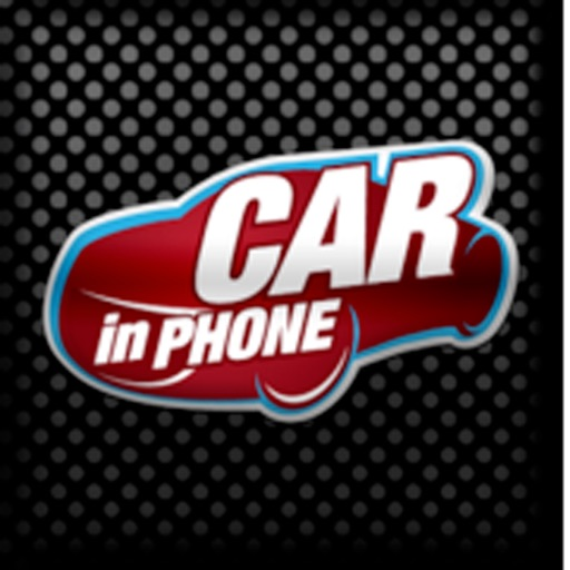 Car In Phone