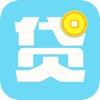借钱缺钱-app