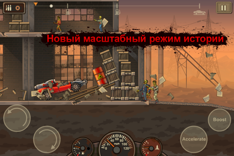 Скриншот из Earn to Die 2