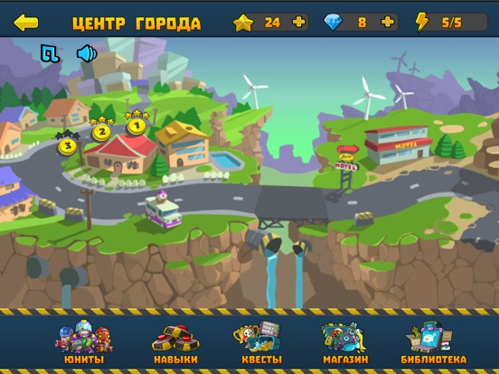 Special Squad vs Zombies для iPad