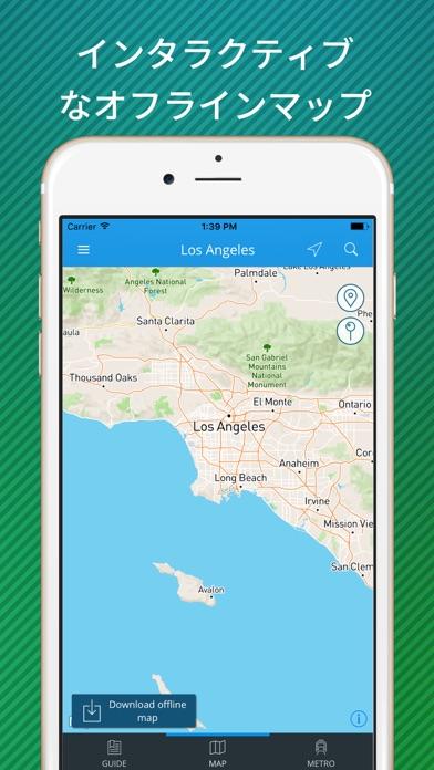 ロサンゼルス オフラインマップと旅行ガイドのおすすめ画像3