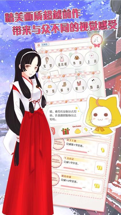 暖暖的换装物语-正版单机女生换装搭配游戏 screenshot-3