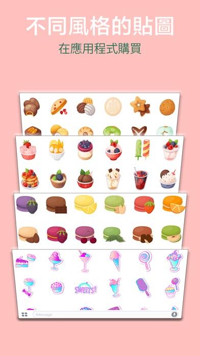 可愛食物貼圖屏幕截圖5