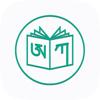 Tibetan Reading