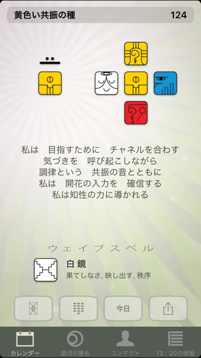 13:20:Sync screenshot1