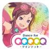 ポッピンQ Dance for Quintet! iPhone / iPad