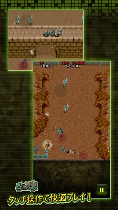 戦場の狼 モバイル screenshot1