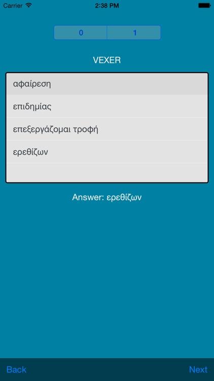 Greek Dictionary screenshot-3