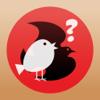 Schweizerische Vogelwarte - Bird-Song-Quiz Grafik