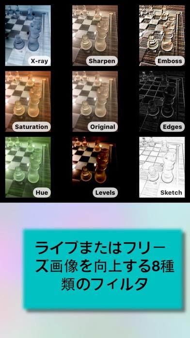 虫メガネ screenshot1