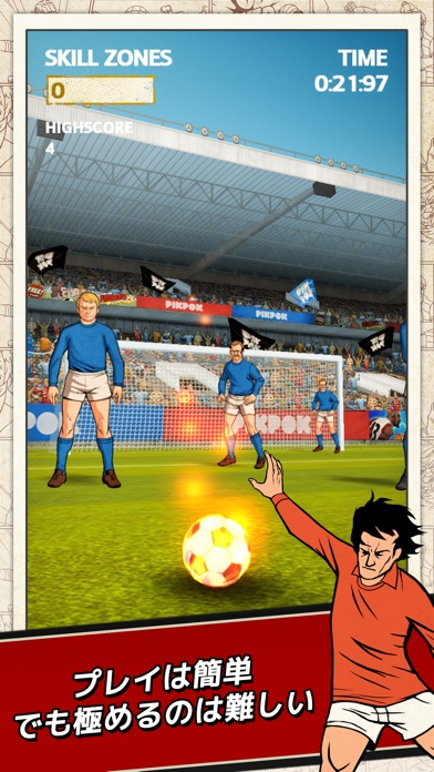Flick Kick Football Freeのおすすめ画像2