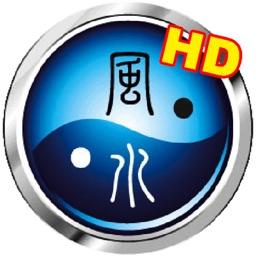 智能風水羅庚HD(專業版)