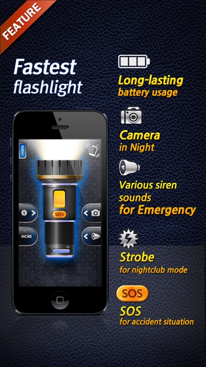 Ultra Flashlight