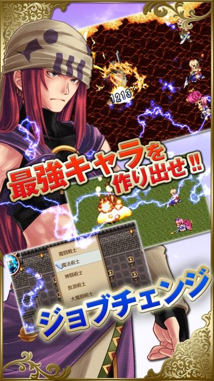 RPG クロノスアーク screenshot-3