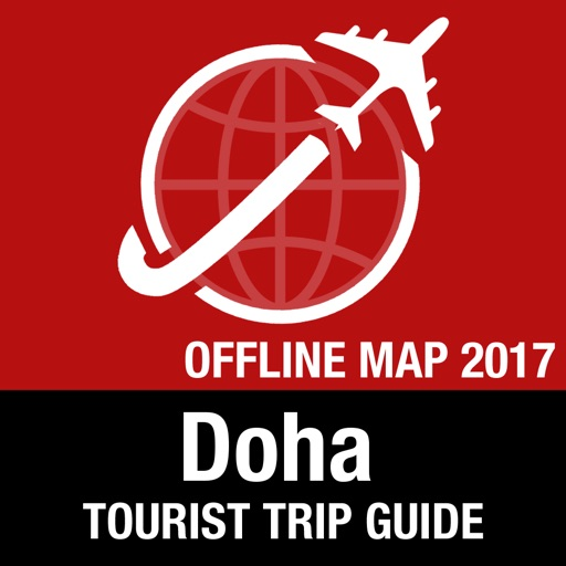 Doha Tourist Guide + Offline Map