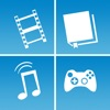 Collectors: Movies Games Books Comics Music - iPad