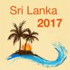 Шри-Ланка 2017 — офлайн карта, гид, путеводитель!