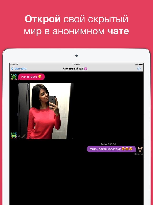 некто.ру начать знакомства случайные онлайн чат