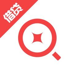 原子贷款-小额快速贷款借钱资讯