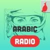Arabic Radio - Listen Live Hit Music Online