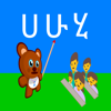 Abyssinica Fidel - Amharic Alphabets