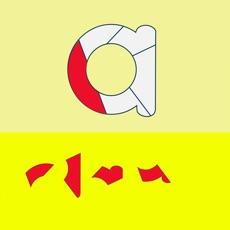 Activities of Pusle alfabetet