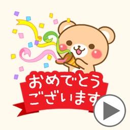 Honorific bear. - Animated!