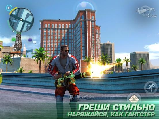 Скачать игру Gangstar Vegas