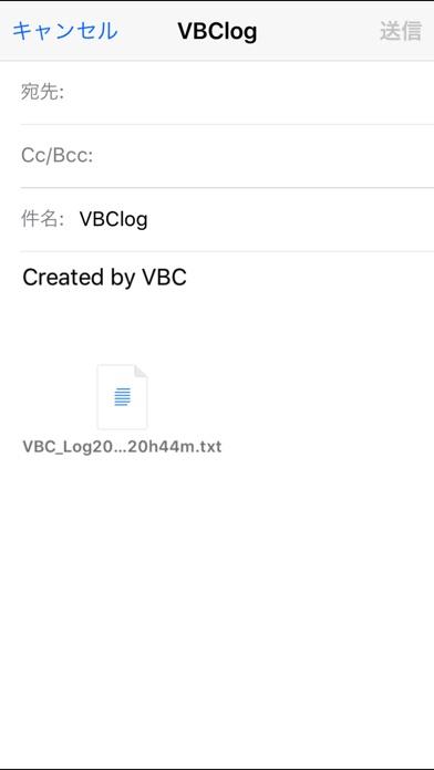 モールスデコーダ CW勇気の源 VBC screenshot1