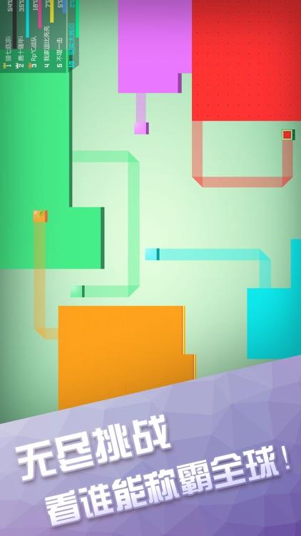 围城大作战-全新竞技游戏 screenshot-4