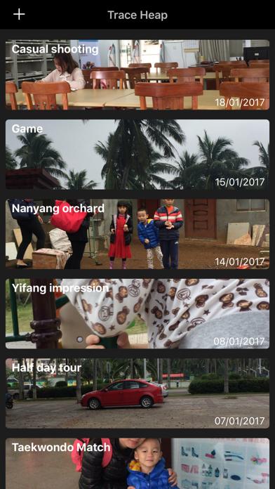 Screenshot #2 pour Trace Heap - My Video Diary