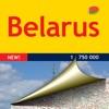 Беларусь. Автодорожная карта