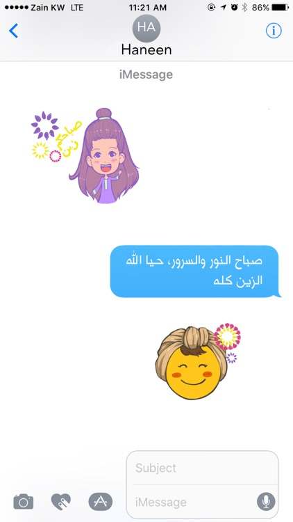 Zain Stickers