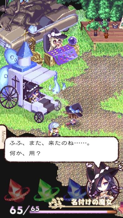 魔法の女子高生 screenshot1