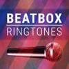 Beatbox铃声 - 最好的声鼓和打击乐。 下载和享受美妙的创意节拍在您的移动设备上。免费应用程序