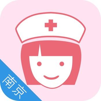 南京护士到家