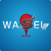 Wasel Application