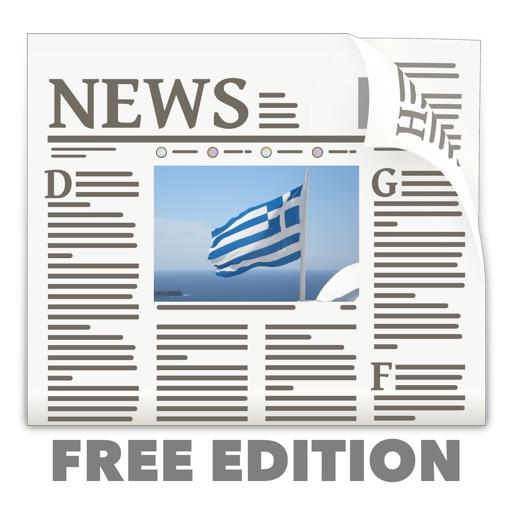 Greek News in English & Greece Radio Free iOS App