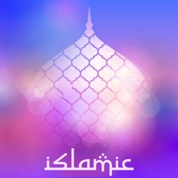 Islamic Wallpapers – Islamic Backgrounds