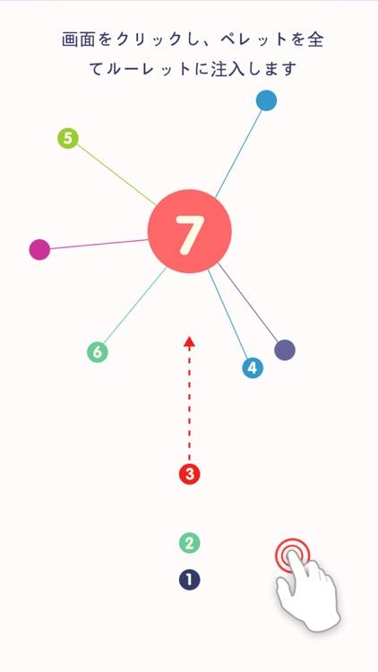 ボール打ち上げ - 右脳トレーニングゲーム