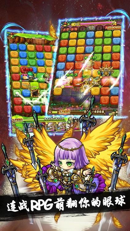 魔域迷宫-不可思议的连线战斗玩法手游 screenshot-3