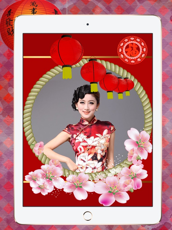 Chinese New Year Frames HD-ipad-1