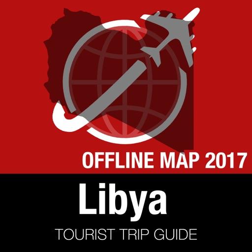Libya Tourist Guide + Offline Map