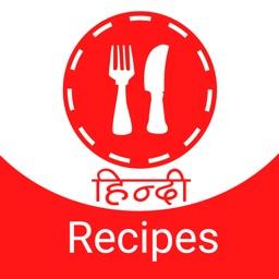 Indian Veg Recipe
